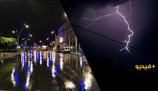 شاهدوا.. أمطار غزيرة ورُعود قوية عرفتها مدينة الناظور الليلة الماضية
