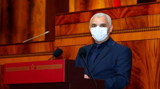 بـ24 مختبر وطني.. اختبارات كورونا ينتقل من ألفين إلى أزيد من 17 آلف تحليل يوميا بالمغرب