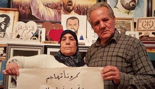 الزفزافي الأب : 16 عنصر تابع للسجن داهموا زنزانة ناصر وفتشوها بآلات متطورة