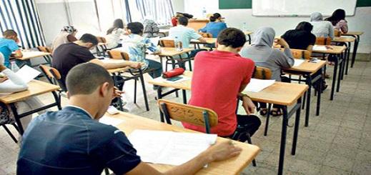 مديرية التعليم تكشف عن مراكز إجتياز إمتحانات الباكالوريا بإقليم الناظور