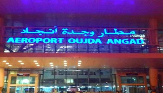 أغلبهم من الريف.. الفوج الثاني من المغاربة المرحلين من إسبانيا سيحطون الرحال بمطار وجدة
