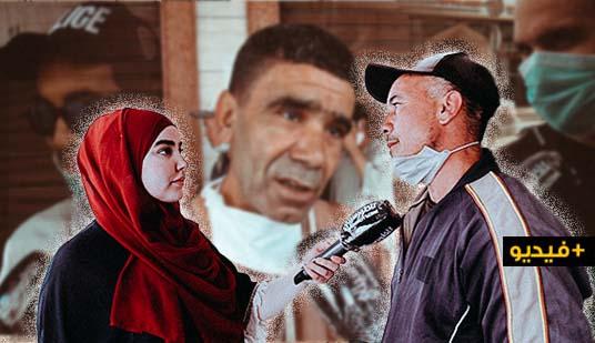 إلغاء عيد الأضحى.. هذا ما قاله الناظوريون بعد توقفهم عن العمل في فترة الحجر الصحي