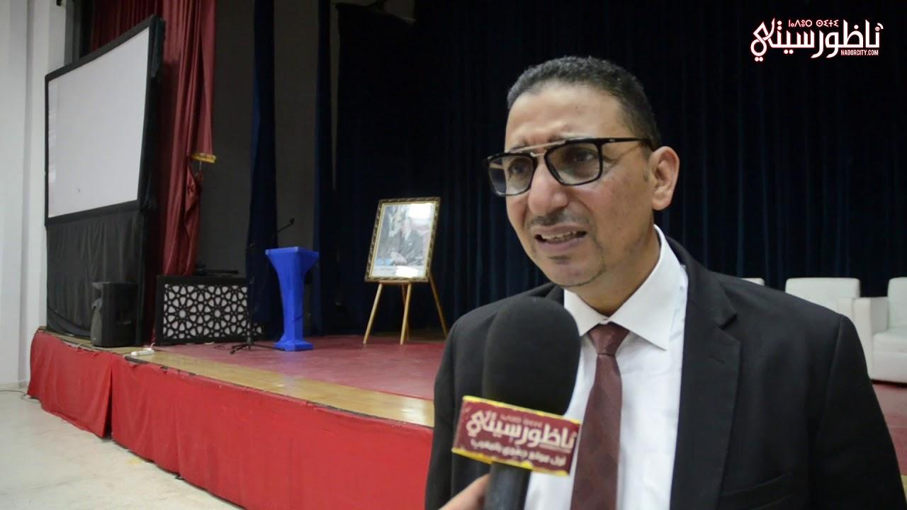 الشيخ أبو حفص يدعو المجلس العلمي إلى إلغاء الحج للمغاربة هذه السنة
