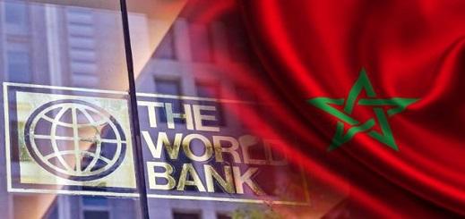 البنك الدولي يُقرض المغرب 48 مليون دولار لمواجهة جائحة كورونا