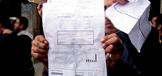 """برلماني يدعو إلى تسديد متأخرات فواتير """"الماء والكهرباء"""" للأسر المتضررة من صندوق كورونا"""