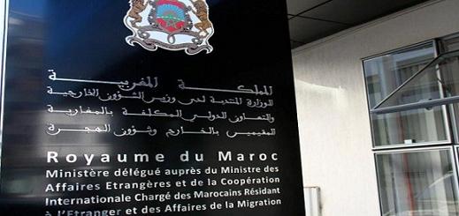 وزارة الجالية تتلقى سيلا من المراسلات من مغاربة العالم حول فيروس كورونا