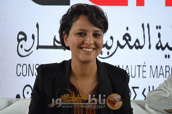 الريفية نجاة بلقاسم تنضم إلى أكبر جامعة تقنية بالمغرب