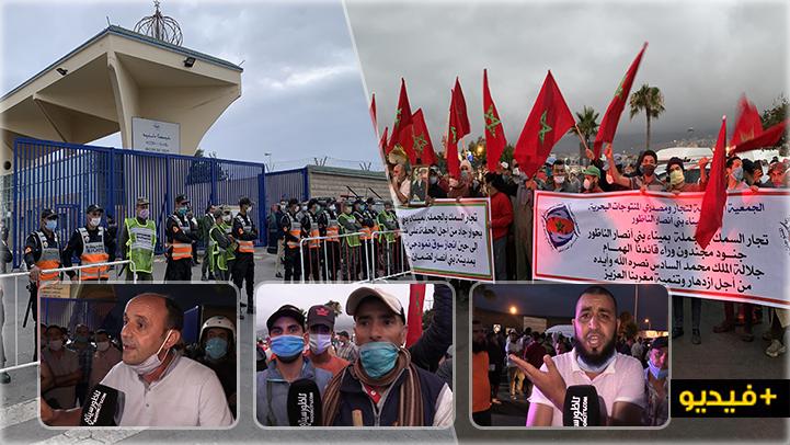 وقفة إحتجاجية حاشدة بميناء بني نصار بعد منع التجار من بيع السمك القادم من موانئ أخرى