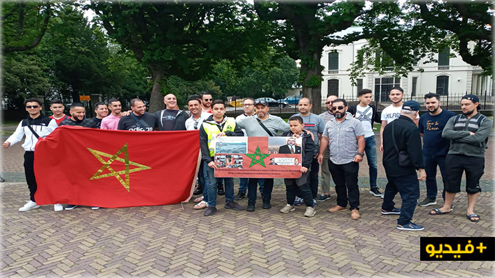 تنسيقية إعزانن وفعاليات بالمهجر تحتجّ أمام سفارة المغرب بلاهاي على خروقات جماعة بني بوغافر