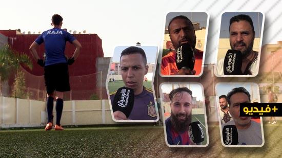 شاهدوا.. عودة الحياة إلى ملاعب القرب بالناظور تخرج هواة كرة القدم من حجرهم الصحي