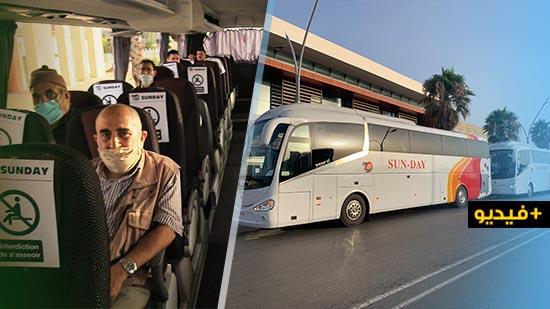 شاهدوا.. ثلاث حافلات تقل العالقين بالناظور الى مطار محمد الخامس لإعادتهم الى هولندا