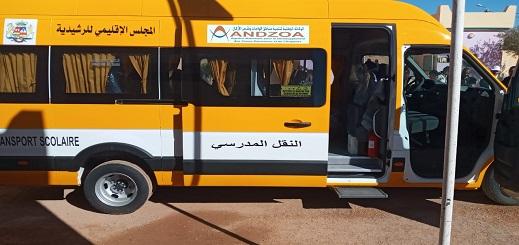 مبادرة نقل مترشحي الباكالوريا مجانا تلقى إشادة من وزارة التربية الوطنية