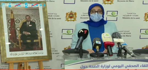 وزارة الصحة تدعو الأشخاص الذين يعانون من هشاشة صحية الى عدم الخروج من المنازل إلا للضرورة