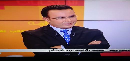 """ميدي1 تيفي تمنع  الصحفي """"يوسف بلهيسي"""" من الظهور على  شاشتها"""