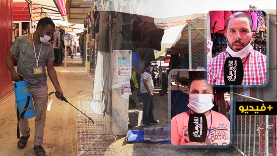 تجار باب الرحمة يستأنفون نشاطهم التجاري وسط تدابير وقائية واحترازية لتفادي انتشار فيروس كورونا