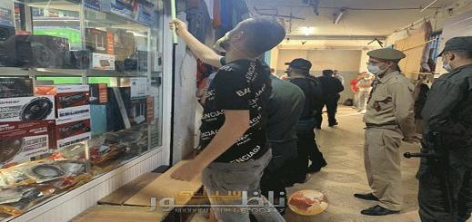 الناظور.. تجار ينفون وجود قرار يلزمهم بإغلاق محلاتهم التجارية قبل عيد الأضحى
