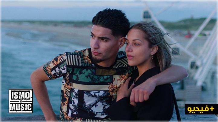 """الرابور """"ريفي"""" يصدر فيديو كليب أنجلينا جولي بالأمازيغية"""