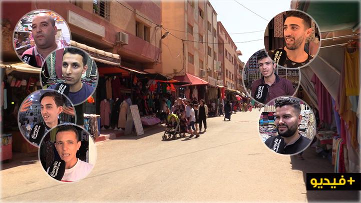 شاهدوا.. أزمة غير مسبوقة توقف عجلة التجارة بمدينة العروي