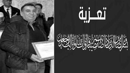 تعزية ومواساة في وفاة الفاعل نجيم بقيوع صاحب قاعة الأفراح سهيلة بالناظور