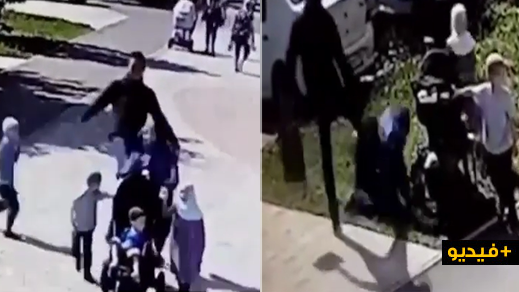 شاهدوا... اعتداء عنصري خطير تتعرض له أم محجبة أمام أطفالها بروسيا
