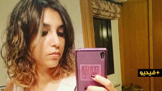 فيديو.. المغربية بوسلهام تثير الجدل في إسبانيا بالدعوة إلى التحقيق مع الملك فيليبي في رشاوى السعودية