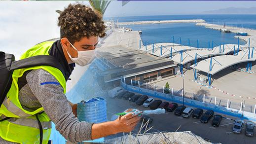 فييا فاميلي بالحسيمة ترسم ثاني أكبر جدارية بالمغرب