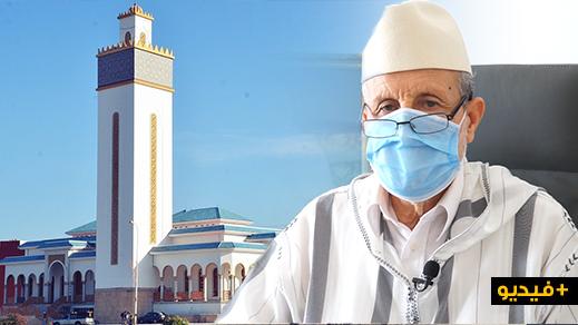هذه جميع المساجد التي سيتم افتتاحها بالناظور بعد ما تم اغلاقها بسبب كورونا