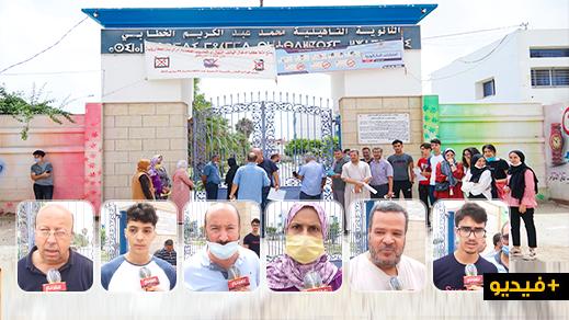 أولياء وآباء تلاميذ ثانوية عبد الكريم الخطابي يطالبون بإعادة تصحيح أوراق إمتحان مادة علوم الحياة والأرض