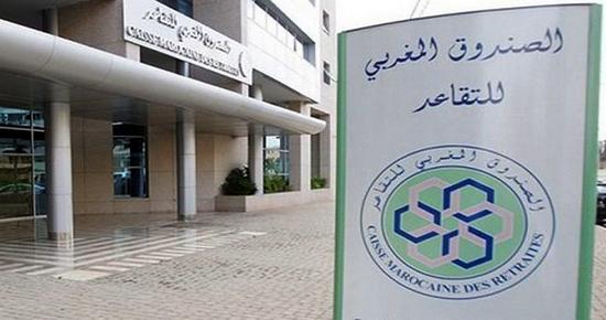 بمناسبة عيد الأضحى.. الصّندوق المغربي للتقاعد يصرف معاشات يوليوز قبل موعدها