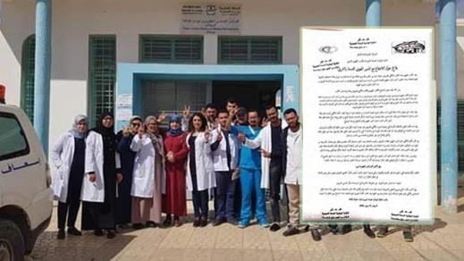 مخرجات لقاء النقابة الوطنية للصحة العمومية بالدريوش مع المدير الجهوي للصحة
