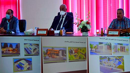 عامل إقليم الدريوش ورئيس مجلس جماعة ميضار يترأسان اجتماعا حول تقدم مشاريع التأهيل الحضري