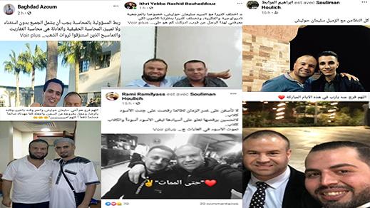 ناظوريون يتضامنون مع سليمان حوليش بنشر صوره ويستغربون متابعتَه في حالة اعتقال