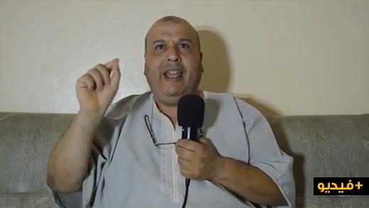"""مستشار من حزب العدالة والتنمية يهدّد بـ""""القتل وبإراقة الدّماء"""" في الانتخابات المقبلة"""