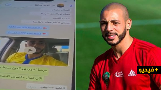 نور الدين أمرابط يتدخّل لإنقاذ حلاق مغربي من مشغله السعودي