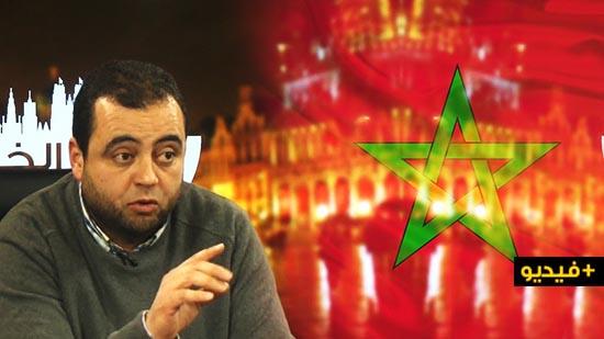 الشرادي يفضح الابتزاز الذي تتعرض له مؤسسات وشخصيات مغربية بإيطاليا