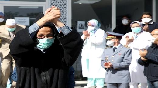 إمام مسجد بالحسيمة يغادر جناح الحجر الصحي بإمزورن بعد تعافيه من فيروس كورونا