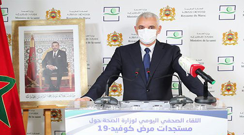 العيد يؤجل التصريح الأسبوعي لوزارة الصحة حول الوضع الوبائي بالبلاد