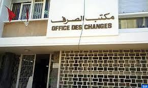 مكتب الصرف يُمدّد آجال التصريح بالممتلكات والموجودات في الخارج