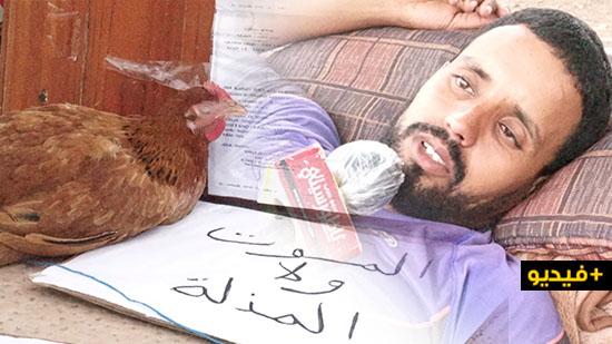فيديو.. أسرتان بالناظور تستعدان لذبح دجاجة في عيد الاضحى