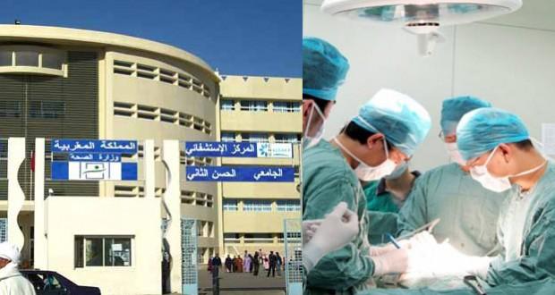 إصابة عشرات الأطباء والممرّضين بالمستشفى الجامعي في فاس بكورونا