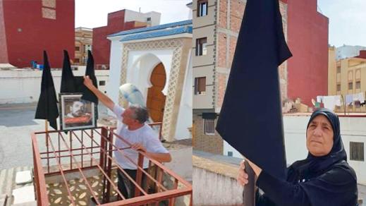 يوم العيد.. عائلة الزفزافي ترفع الأعلام السوداء بالمنزل حزنا على ناصر