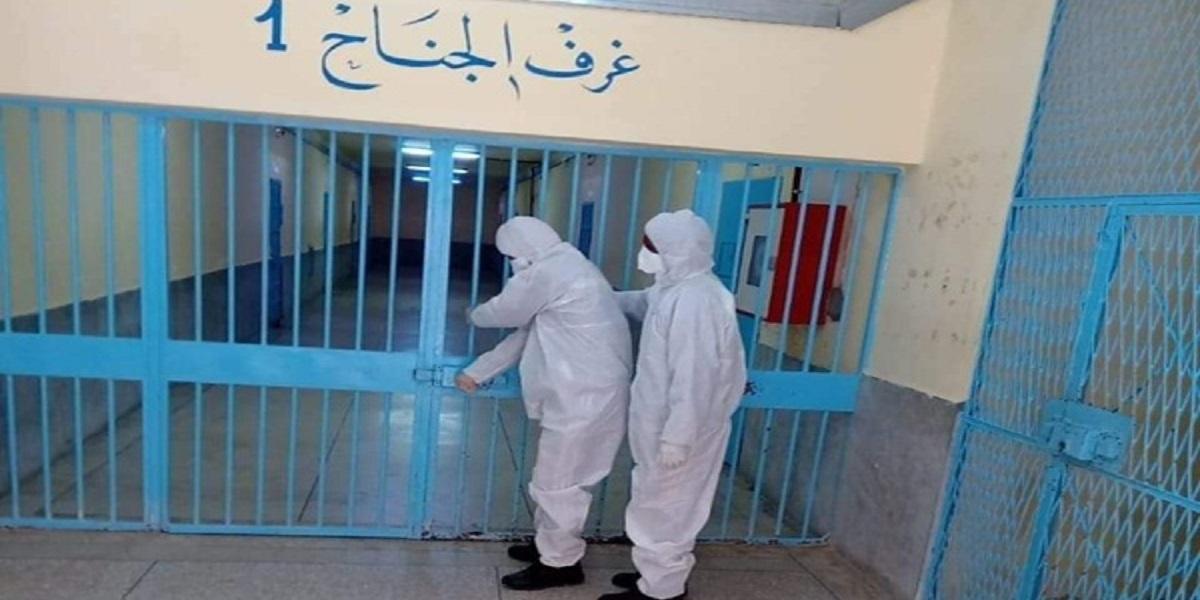 إدارة سجن الناظور تحبس أنفاسها بسبب كورونا