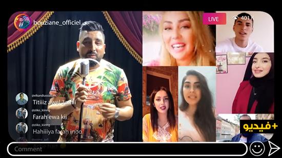 """الكوميدي بوزيان يطلق أغنيته """"عتيقة"""" بمشاركة متابعيه على وسائل التواصل الاجتماعي"""