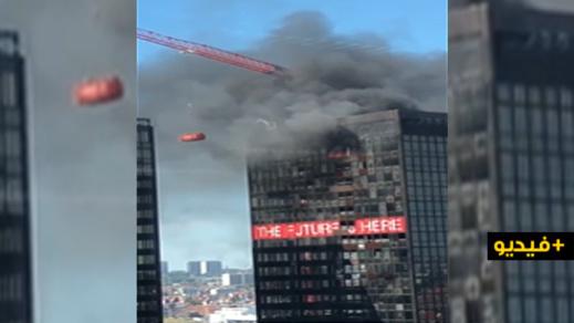 شاهدوا.. اندلاع حريق ببرج مركز التجارة بالعاصمة البلجيكية بروكسيل
