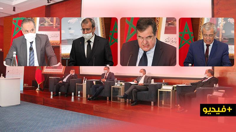 وزير العدل: اليوم الوطني للمهاجر هو مناسبة لتثمين جهود مغاربة الخارج في التنمية الوطنية