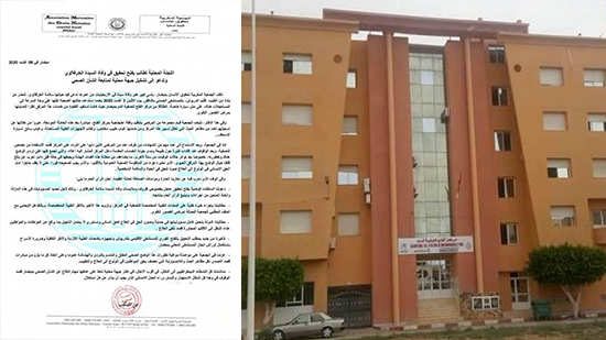 بعد وفاة سيدة في الأربعينيات.. الجمعية المغربية لحقوق الإنسان تطالب بفتح تحقيق داخل مركز تصفية الدم بميضار