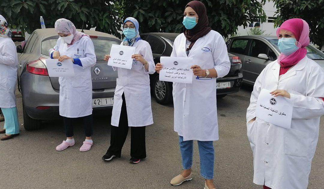 الاتحاد المغربي للشغل بالناظور يرحب بانضمام عدد من مناضلي الصحة  إلى النقابة