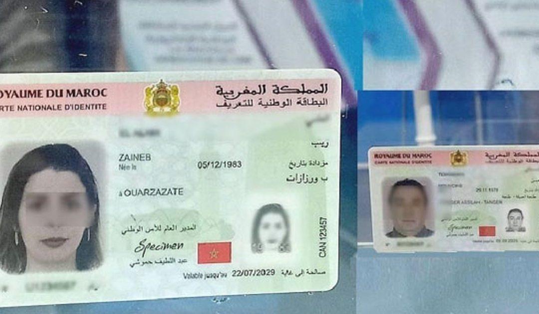 الشّروع رسميا في العمل بالبطائق الإلكترونية الجديدة بالمغرب.. وهذه مميزاتها