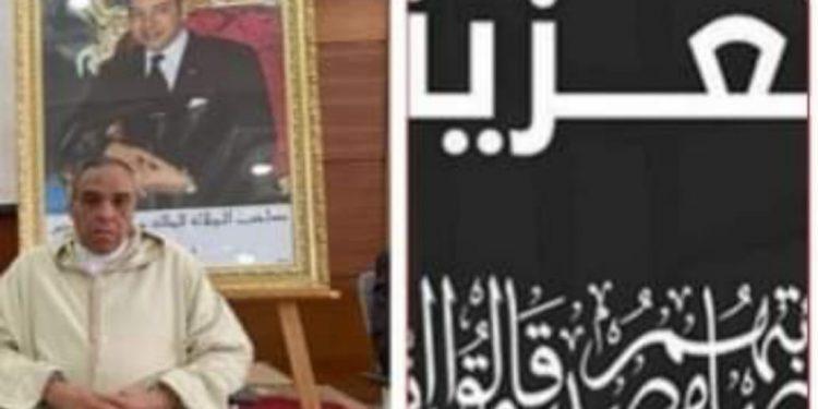 وفاة وكيل الملك بالمحكمة التجارية لمراكش متأثرا بإصابته بكورونا