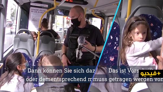 شاهدوا.. الشرطة الألمانية تقتحم وسائل النقل العمومي لتغريم مخالفي إجراء ارتداء الكمامة